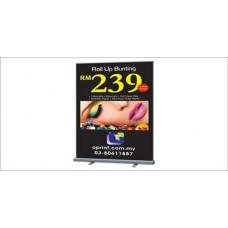 UV Roll Up Bunting - 120cm (W) x 200cm (H)